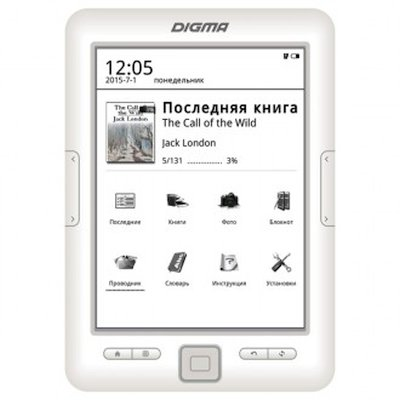 Digma R659W White 4GB
