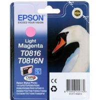 Epson C13T11164A10/C13T08164A10