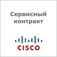 Cisco CON-SNT-W38548TS